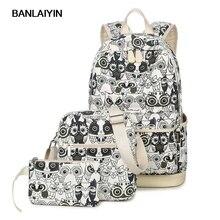 4 шт./компл. холст Композитный сумка Женщины животных Сова печати рюкзак Bookbags школьные сумки для девочек-подростков Bagpack backbag Mochila