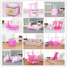 AOSST Mix lols Doll Plastic Furniture Mini Toy washing machine Cradle Bed sofa for and Kellyes diy House Accessories