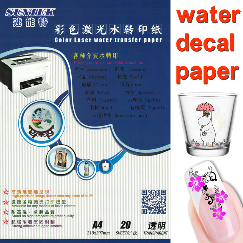 US $24 99 |A4 Laser Clear White Water Slide Decal Transfer Paper Film (20  sheets/lot) Waterslide Stickers for DIY Nail Ceramic Glass-in Painting  Paper
