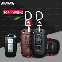 Genuine Leather 3 Button Smart Key Cover Case Protection For Hyundai ELANTRA IX35 SONATA 8 VELOSTER Holder Keychain