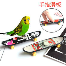 Novelty Products Toy Mini Finger Scooter Action Figure Funny Gadgets for Kids Toys Beauty Gift Joke(China)
