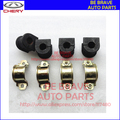 Chery J3 A3 M11 M12 Chance/Niche Cielo Tengo Skin  improved  horizontal stable staff TRANSVERSE stabilizer bar bush and clamp