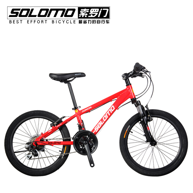 Solomon solomo x338 18 v 20 aluminum alloy growth kids bike