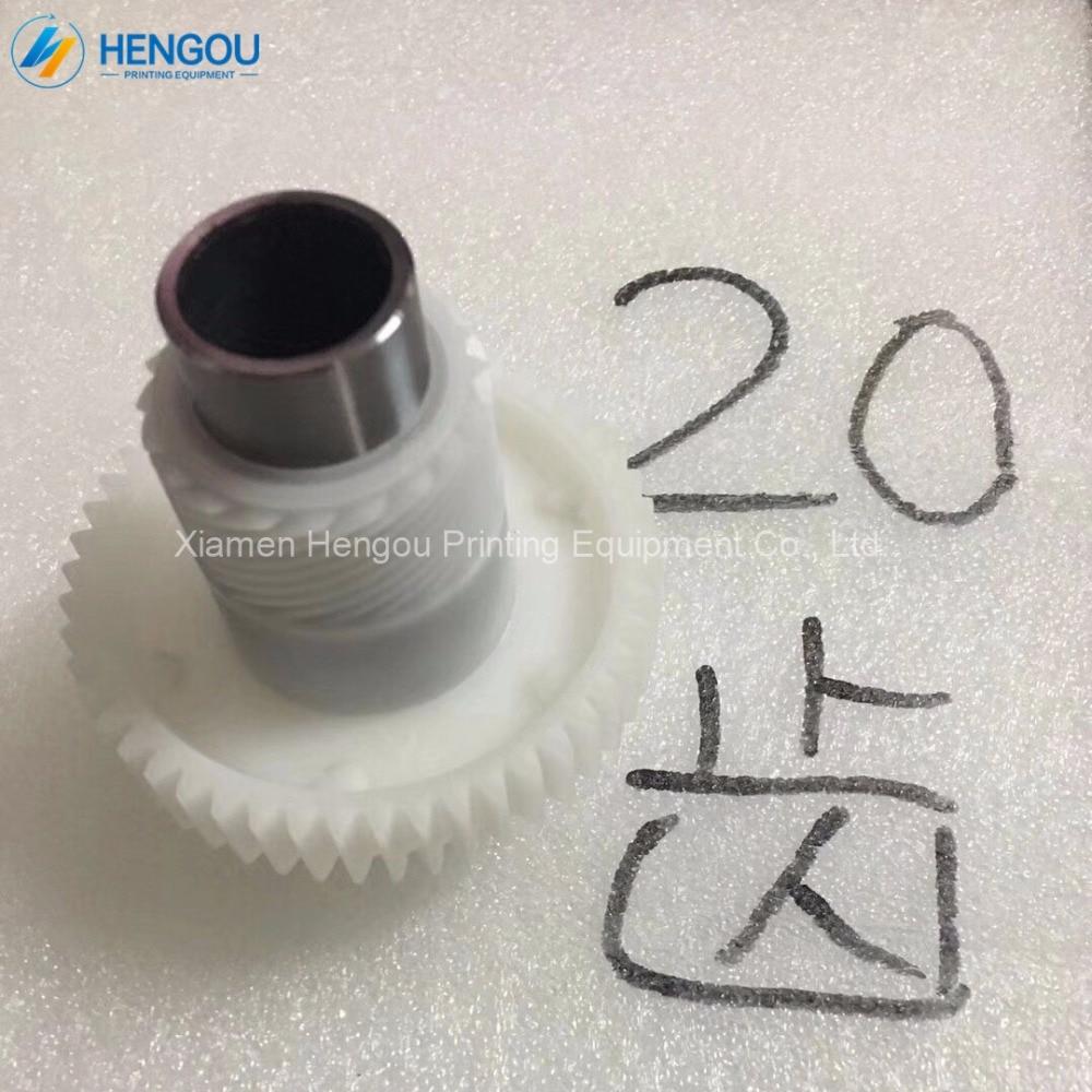1 Piece Heidelberg Motor Internal Gear 20 teeth motor inside gear F2.105.1171 heidelberg motors gear 20 teeths