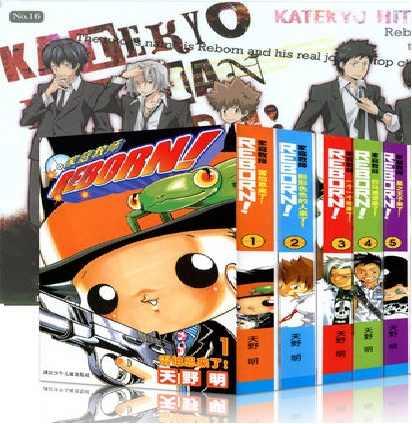 5 Books Hitman Reborn Vol 1 5 Manga Comic Book Complete All Set