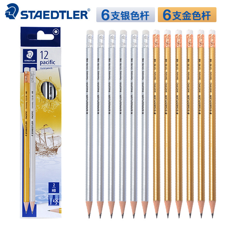 12pcs/lot STAEDTLER 131 80 C12 Gold and silver body with eraser head pencil -HB student pencil writing office stationery pencil