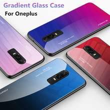 For Oneplus 6T Case Gradient Colorful Tempered Glass Hard Back Cover Phone Case For Oneplus 7 pro case 6 1+7 One plus 6T 6 case