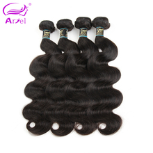 Ariel Hair Body Wave Peruvian Remy Hair Bundles 100% Human Hair Weave 8″-28″ Natural Color Free Shipping