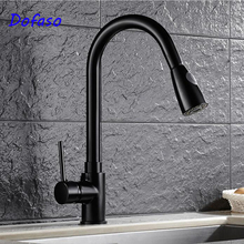Dofaso quality oil black antique brass kitchen faucet Pull Out Down Mixer 360 Swivel Sink pull down