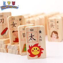 characters children's educational children's mental and physical development of 2-3-5-6 years old to read blocks toys