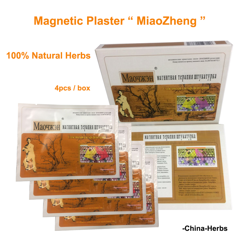 16pcs/4box Magnetic plaster patch MiaoZheng Electrostatic Physical Therapy Pain Relief analgesic plaster magnetic