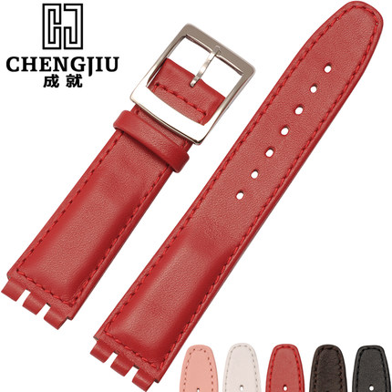 For Swatch Leather Watch Band 17 mm Clock Pink Silver Punch Women Watches Band Straps Wristband Bracelet Belts Wacht Relogio for swatch leather watch band 17 mm clock pink silver punch women watches band straps wristband bracelet belts wacht relogio