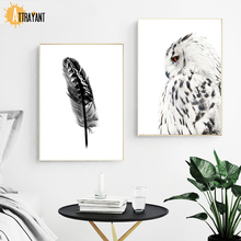 Simple Feather Owl Wall Art Canvas Painting Nordic Poster And Print Animal Wall Pictures For Living Room Scandinavian Home Decor 900d nordic feather canvas art print painting poster flower wall pictures for home decoration wall decor nor37