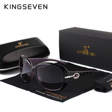 Polarized Elegant Ladies Sunglasses