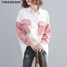 Women Patchwork Blouse Shirt  Tops Contrast Color Flap Pockets Turn Down Collar Long Sleeve Chemisier femme