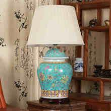 Art Chinese porcelain ceramic table lamp bedroom living room wedding table lamp Jingdezhen led table desk lamp