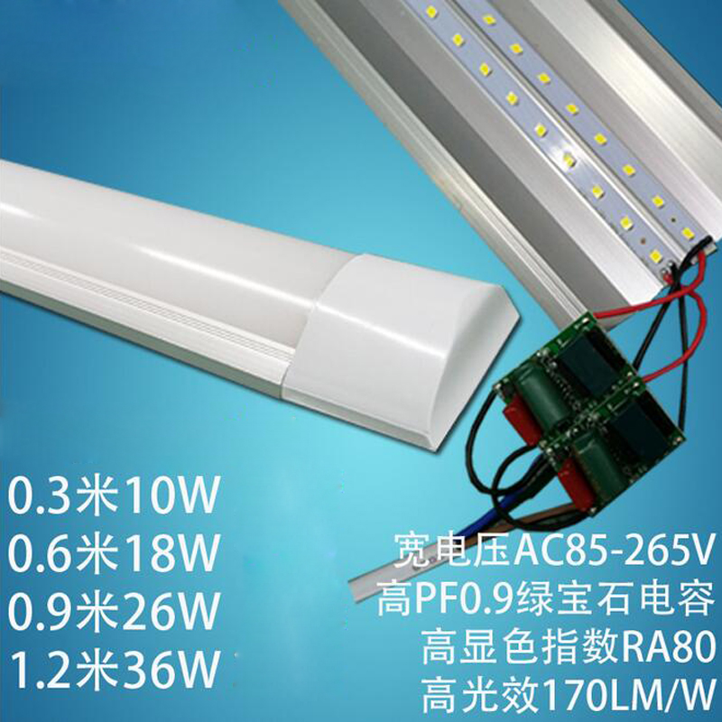 T8 Light Fixture 2ft: 40x New LED Purification Fixture 2FT 3FT 4FT 18W 26W 36W