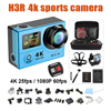 action camera original h3/h3r 4k full hd 1080p 120fps gopro hero 4 style video camara deportiva sport wifi extreme camera