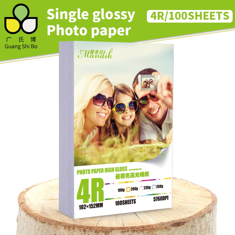 100 sheets 4R 180g 200g 230g 260g glossy inkjet photo paper