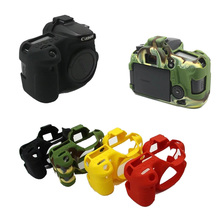 Cheapest prices New Soft  Silicone Camera Bag for Canon 70D Digital Camera Rubber Protective Case Cover Skin 4 Color