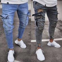 Men's jeans trend knee hole zipper trousers