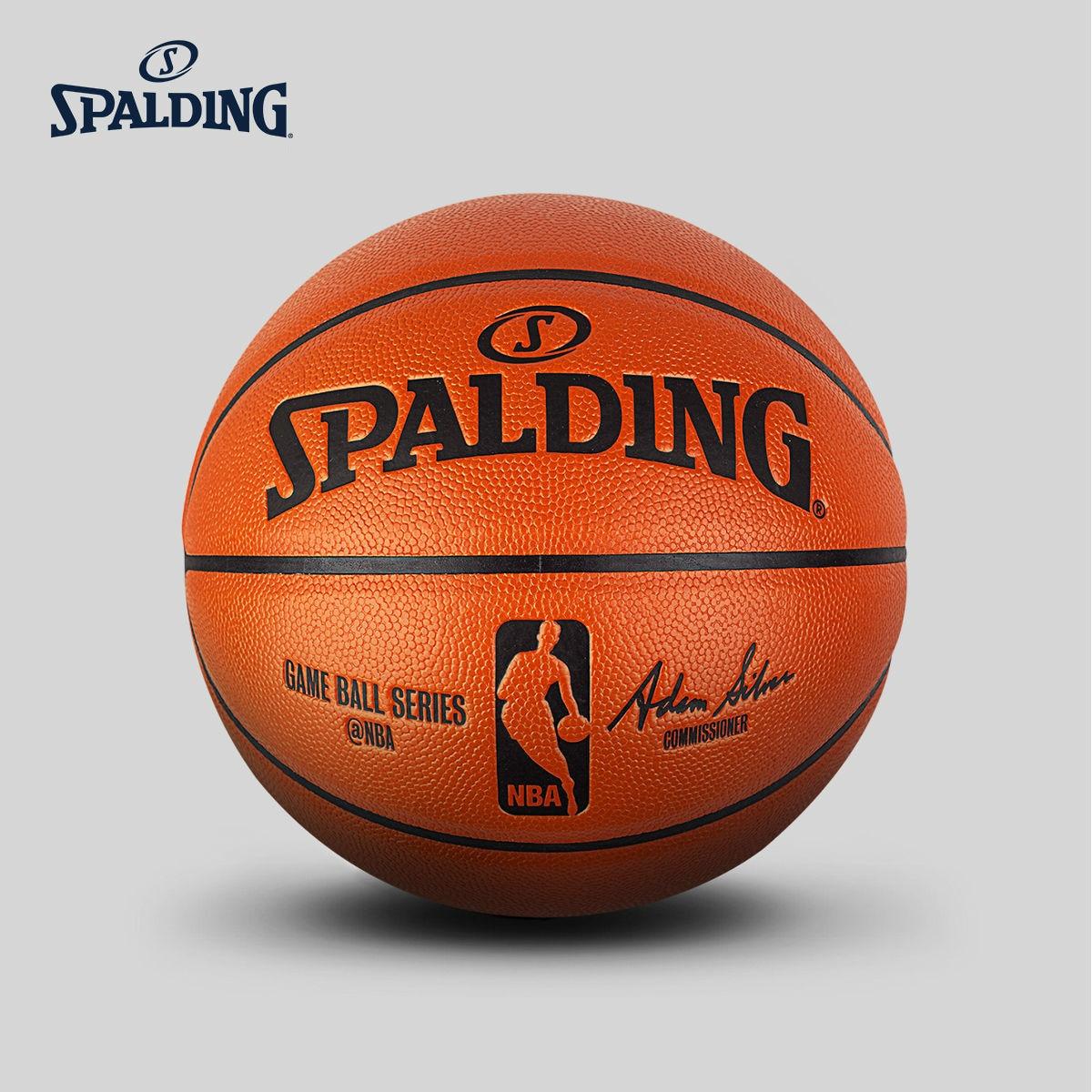 Оригинальный стандартный баскетбольный мяч для мужчин, баскетбольный мяч из полиуретана № 7 74-570Y, баскетбольный мяч