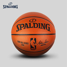Originele Spalding Standaard Basketbal Pu Geen. 7 Mannen Basketbol Bal 74 570Y Baloncesto Basketbal
