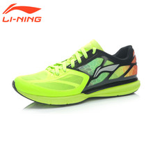 Li-Ning Super Light 11-Generation Running Shoes New Thick Soled Outdoor Running Sneakers For Man Trainer 5 Colors ARBJ009