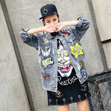 RosEvans Fashion Women Personalized Letter Badge Holes Jean Jacket Coat 2017 Spring Summer Jacket Female Basic Jacket B317