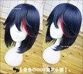 MATAR la MATAR Matoi Ryuuko SUNCOS Azul vermelho curto cosplay anime cabelo peruca fibra resistência ao Calor do cabelo moda peruca grátis grátis