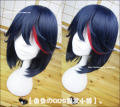 SUNCOS KILL la KILL Matoi Ryuuko Blue red short cosplay anime wig hair  Heat resistance fibre hair  fashion wig free shipping