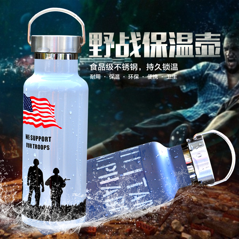500ml warm sky,aluminum,portable,sport insulation kettle,travel bottle,mug,pot,water bottle,kettle vacuum flask,thermoses