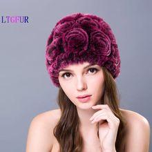 LTUR 2017New Дизайн Подлинная Рекс Кролика Hat Бесплатная Доставка женские Кожаные Роза Hat России женщины Меховые шапки
