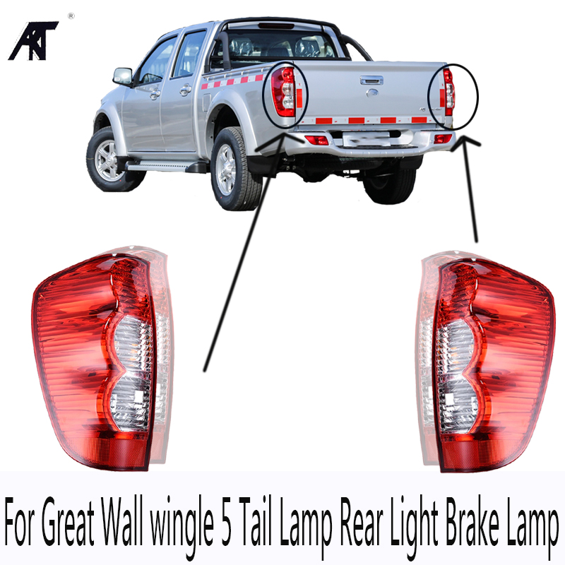 Brand New High Quality Left & Right Tail Light Tail Lamp Rear Light Brake Lamp For Great Wall Wingle 5