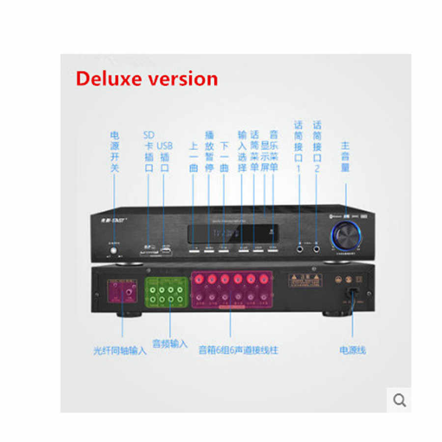 hight resolution of  sast ak 350 500w home theater 5 1 amplifier home professional karaoke high power bluetooth amplifier