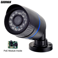 Gadinan Full HD POE Module Inside IP Camera Outdoor Waterproof 1080P 2MP Bullet IP Camera 6mm