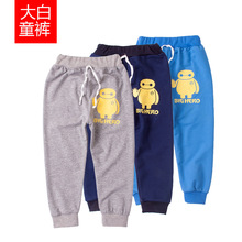 2016 New spring autumn cotton kids Big Hero pants Boys Girls Casual Pants Kids Sports trousers Harem pants