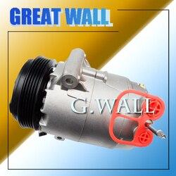 CVC sprężarka klimatyzacji do samochodu buick lacrosse 2.4L 89018606 89019267 88987497|compressor china|compressor for air conditionercompressor shell -