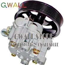 New Power Steering Pump Fits For Toyota Camry Avalon HighLander Sienna Solara  4431006070, 4431006071, 4431033150