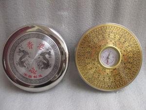 9.7 cm * / Chinese manual sculpture copper Yin and Yang gossip feng shui compass metal handicraft