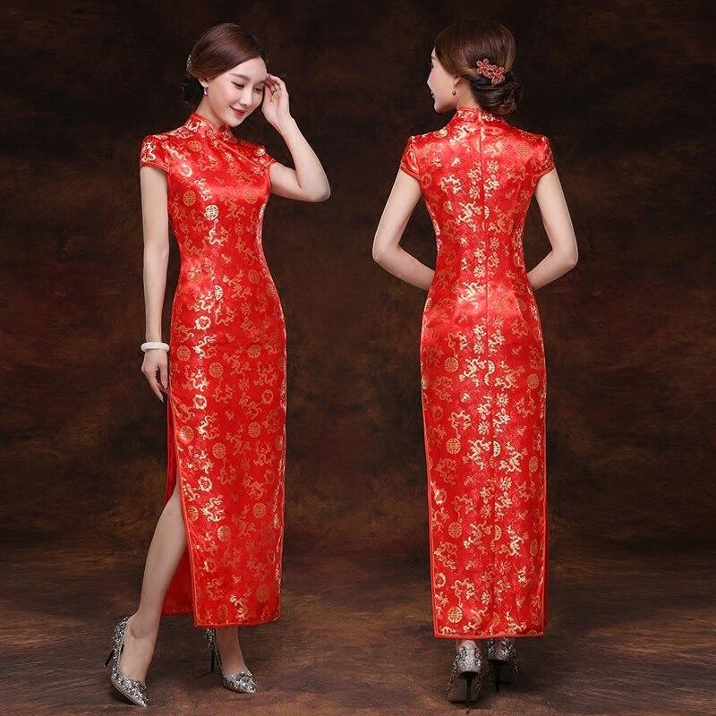 Robe de mariée asiatique rouge Vintage femmes Dragon Long Slim Qipao Vestidos Oversize 3XL 4XL chinois Cheongsam Toast vêtements