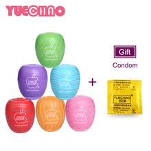 YUECHAO Soft Pussy Masturbation Cup Masturbating Sex Toys For Man Realistic Female Vagina Pocket Pussy Adult Vagina Cup For Men