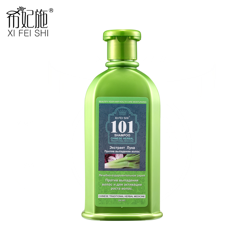 \u2465Profissional Chinese Herbs 101 Oinion \u3010\u15d1\u3011 Repair Repair