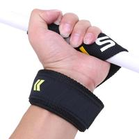 2pcs Exercise Weight Lifting Straps Non Slip Training Wrist Support Bandage Wrist Support Wraps Straps