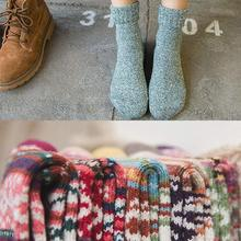 Shake Mens Soft Thick Angora Cashmere Casual Rabbit Wool Socks Calcetines Hombre Sock Business Male wool for women