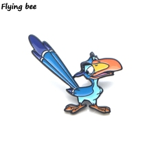 Flyingbee The Lion King…