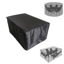 Садовая мебель для дома дождевик водонепроницаемый Оксфорд плетеный диван защита набор сад патио Дождь Снег пылезащитный черный Чехлы