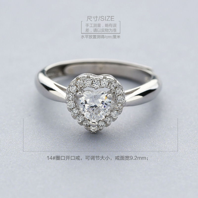 Romantic Heart Lovers Couple 925 Sterling Silver AAAAA CZ Stone Fine Rings For Women Adjustable Wedding Ring Jewelry in Rings from Jewelry Accessories