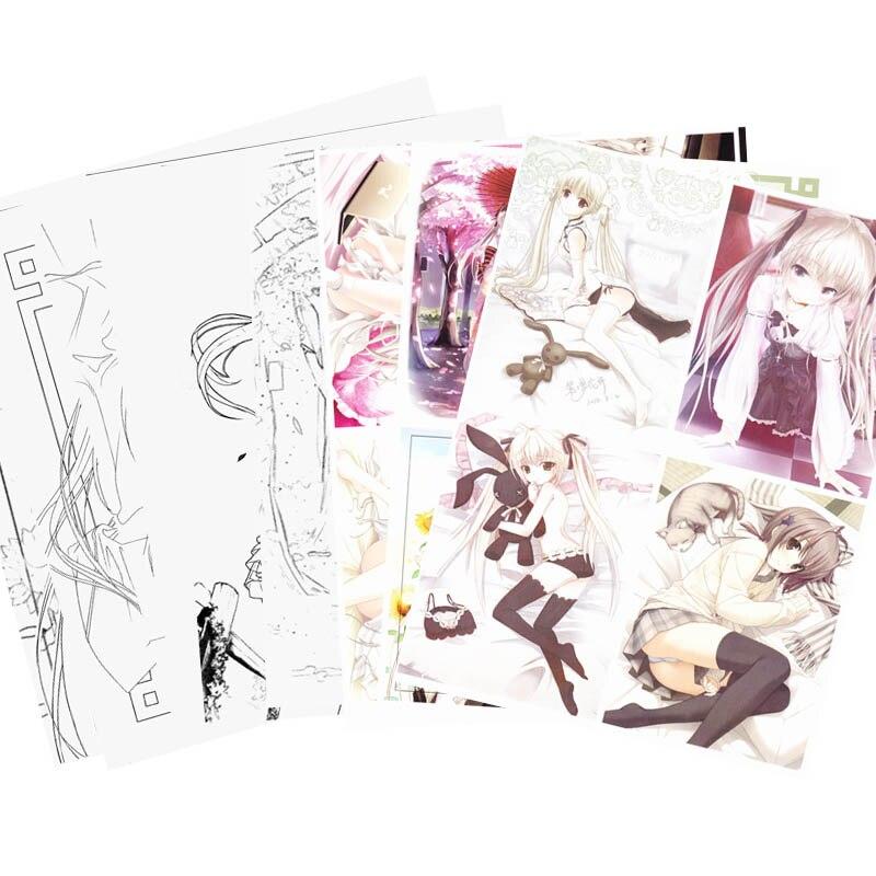 Anime yosuganosora libro para colorear para niños adulto aliviar el ...