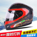 2016new  fashion double lens flip up motorcycle helmet motocross full face helmet fit for men women warm